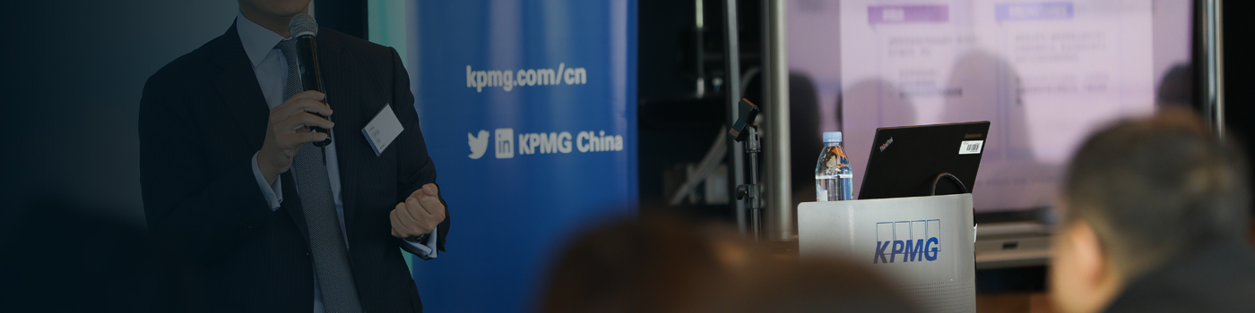KPMG hosted conference