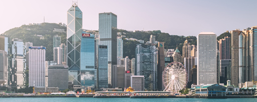 Hong Kong skyline on a clear day