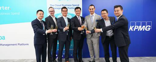 Success marked by opening of Coupa corner in KPMG China Nanjing Ignition Center