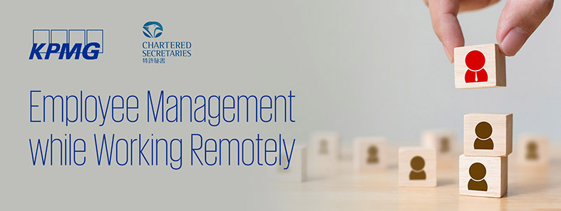 Employee Management while Working Remotely