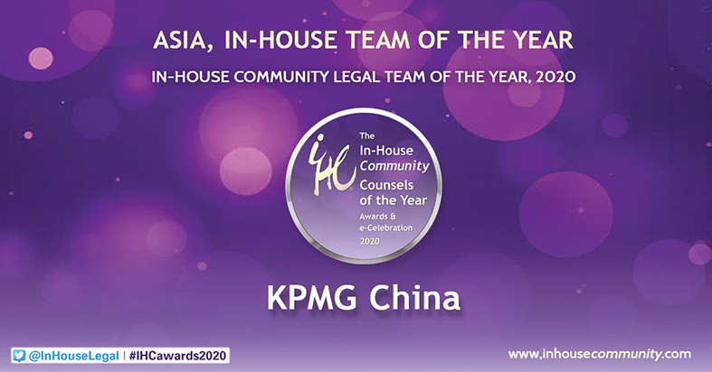 Asia In-House Team of the Year 2020