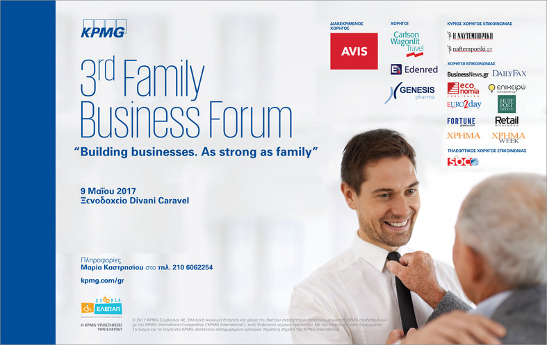 3rd Family Business Forum