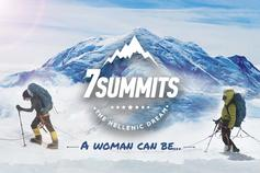 7summits-a woman can be