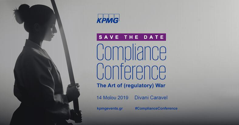 Compliance Conference