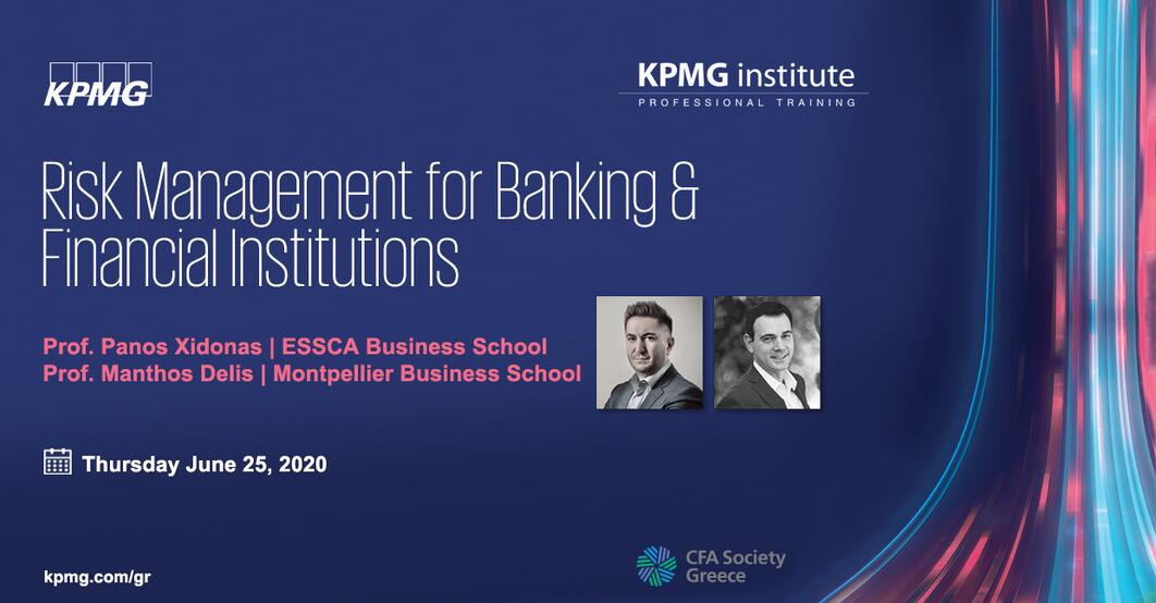 gr-risk-management-for-banking-webinar