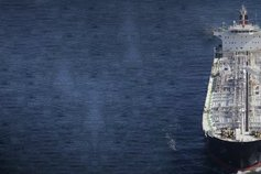 Commodities Trading - Oil tanker