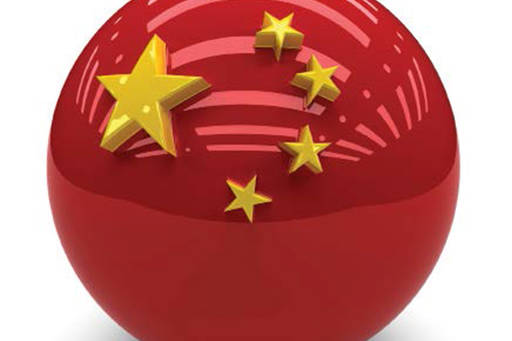 China shared services: Start now!