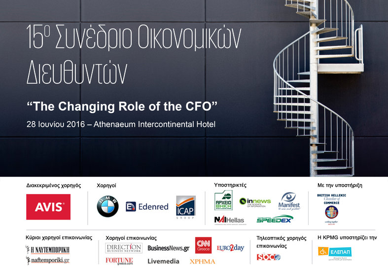 CFO event banner with sponsors
