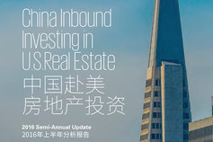 China Inbound Investing in U.S. Real Estate