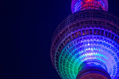 KPMG IFRS breaking news | Low angle view of an illuminated globe-shaped structure