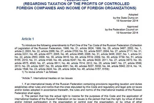 English translation of the de-offshorization law No. 376-FZ at 24.11.2014