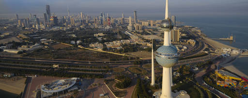 view of kuwait's skyline