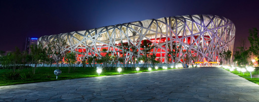 stadium with light on path