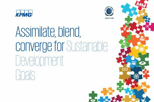 Assimilate, Blend, Converge for the Sustainable Development Goals