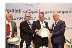 KPMG Jordan Attends Family Business Event in Palestine