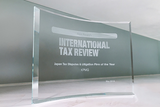 Japan Tax Disputes & Litigation Firm of the Year