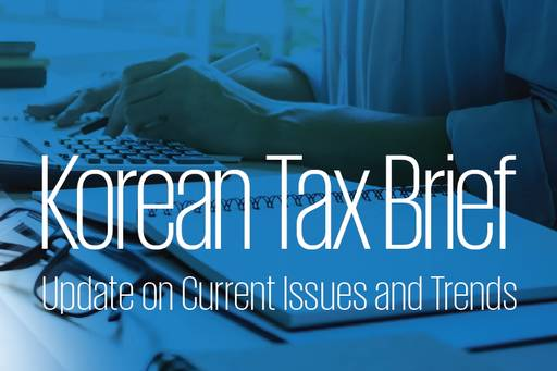 tax brief cover