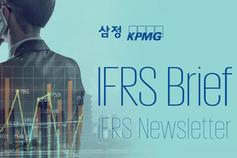 ifrs-brief-cover