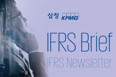 ifrs brief cover