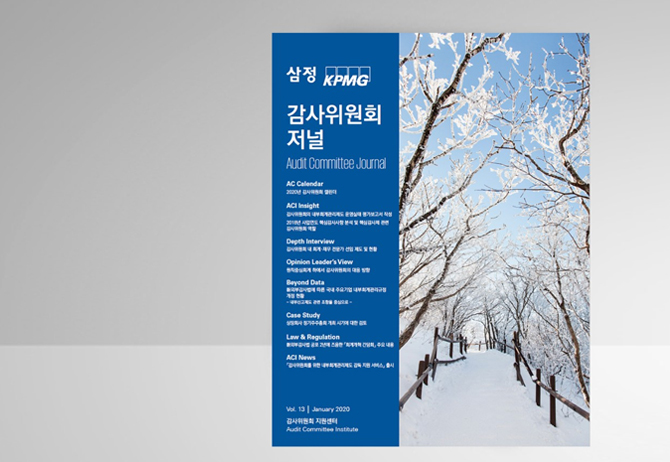 aci journal cover