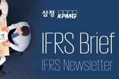 ifrs brief
