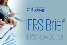 IFRS Brief,