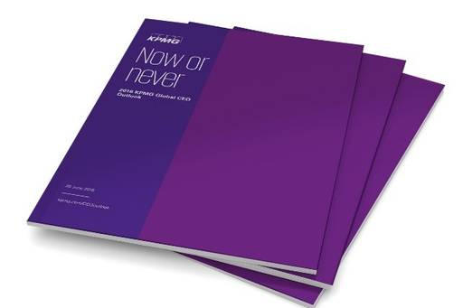 now-or-never-cover