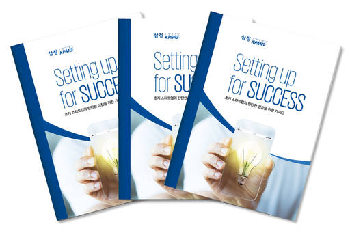 Setting up for SUCCESS cover