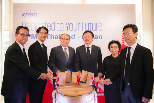 KPMG in Thailand and KPMG in Japan signed a memorandum of collaboration to exchange knowledge and provide consultancy services for businesses in Thailand on AI, Robotics, D&A, IoT and Cyber Crime.