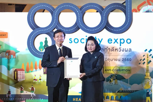 KPMG in Thailand Advisory Partner, Tanate Kasemsarn, represented KPMG in receiving an award from the Ministry of Labour for providing equal employment opportunities to the handicapped.