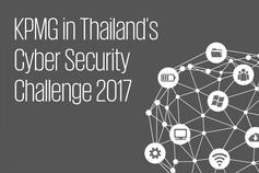 KICC - Cyber Security Challenge 2017