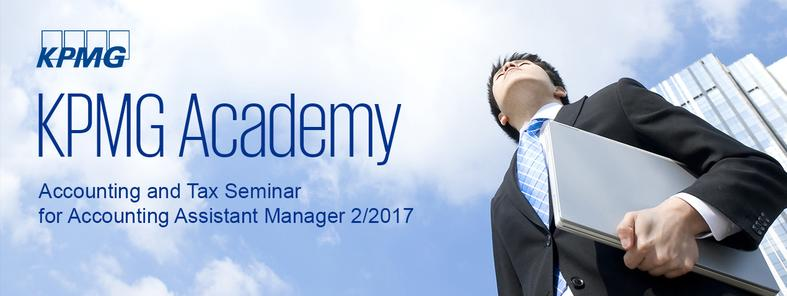 Accounting and Tax Seminar for Assistant Accounting Manager 2/2017