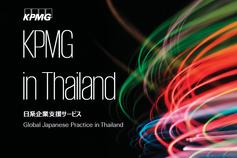 Global Japanese Practice in Thailand Services Brochure