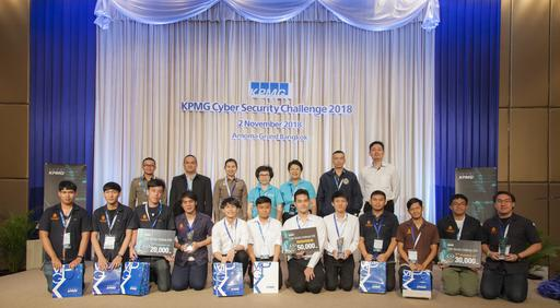 The three winning teams from KPMG Cyber Security Challenge 2018