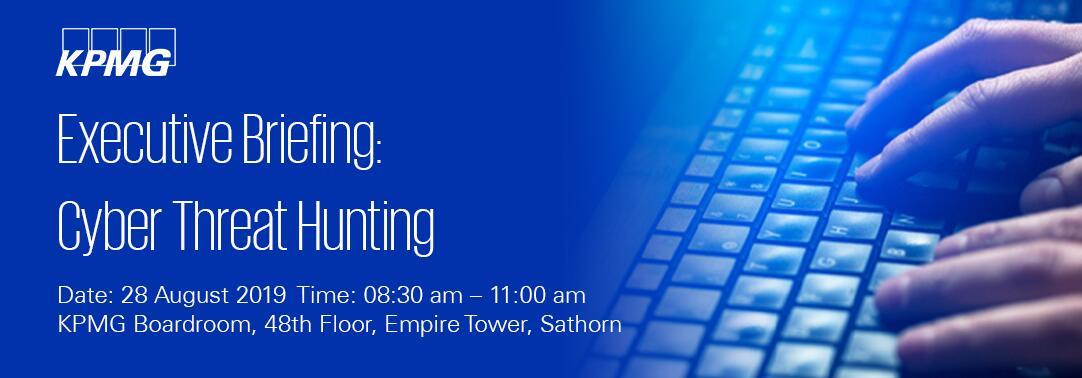 Executive Briefing: Cyber Threat Hunting