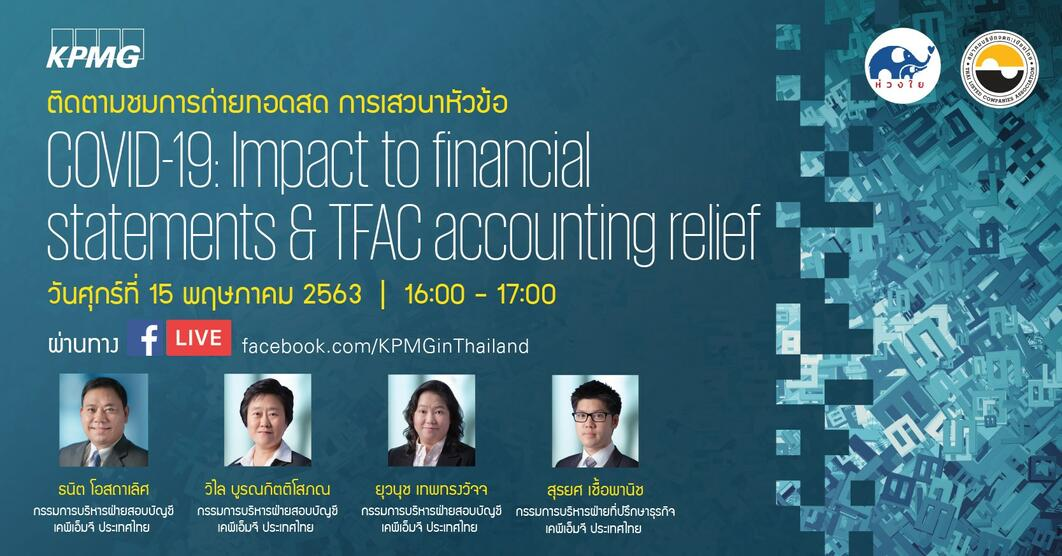 COVID-19: Impact to financial statements & TFAC accounting relief