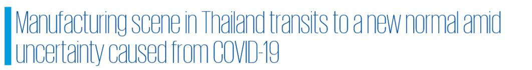 Manufacturing scene in Thailand transits to a new normal amid uncertainty caused from COVID-19