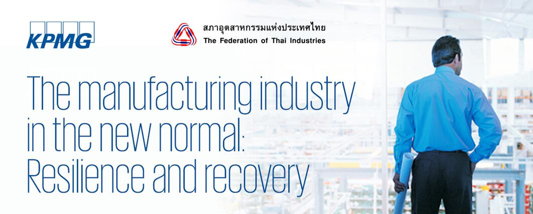 The manufacturing industry in the new normal: Resilience and recovery