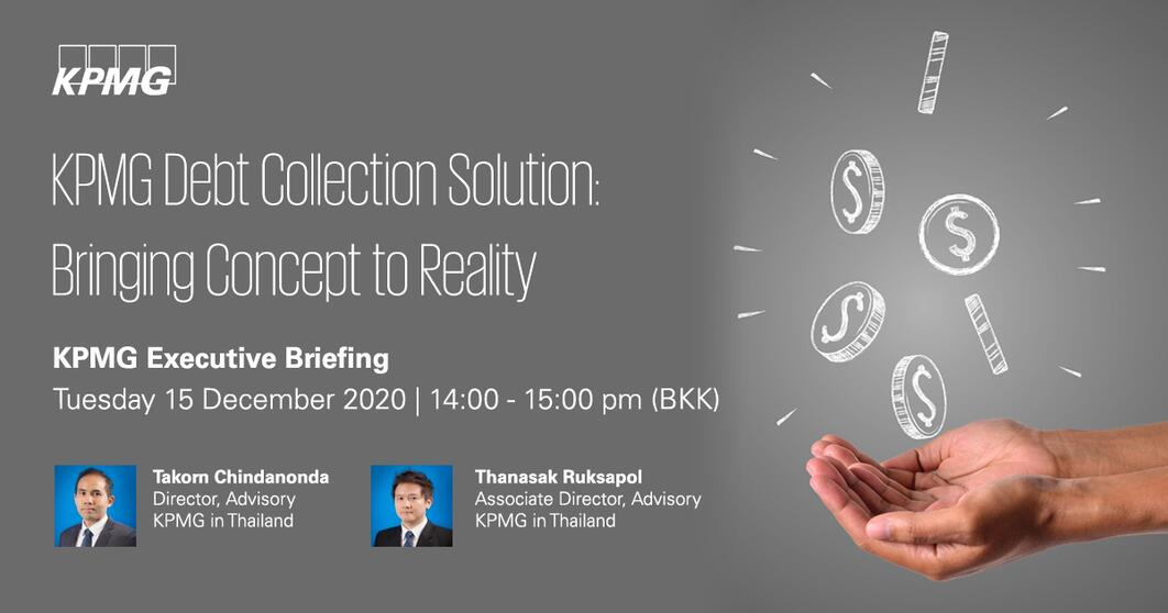 KPMG Debt Collection Solution: Bringing Concept to Reality