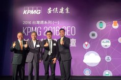KPMG 2016 CEO Outlook Forum