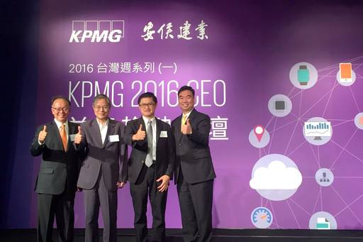 "KPMG Taiwan issued its ""2016 Taiwan CEO Outlook"" today"