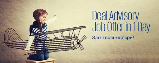 Deal Advisory Job Offer in 1 Day