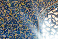 A new era for Iranian petrochemicals - photo of floral tiles on a wall with a mosaic feature window