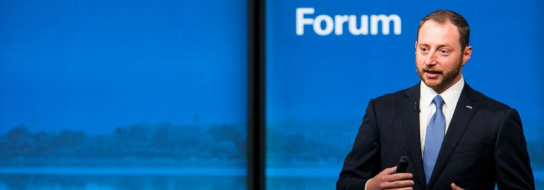 In Focus: Perspectives from government executives