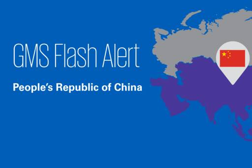 Flash Alert - China