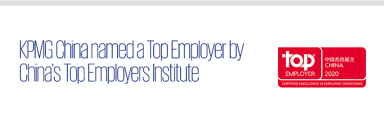 KPMG China named a Top Employer by China's Top Employers Institute