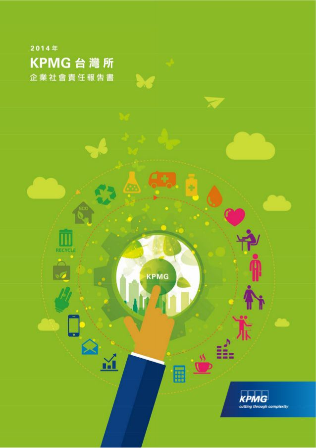 2014 KPMG in Taiwan CSR Report