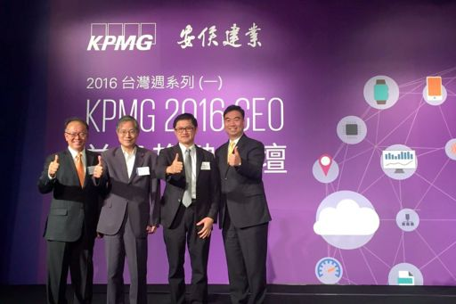 """KPMG Taiwan issued its """"2016 Taiwan CEO Outlook"""" today"""