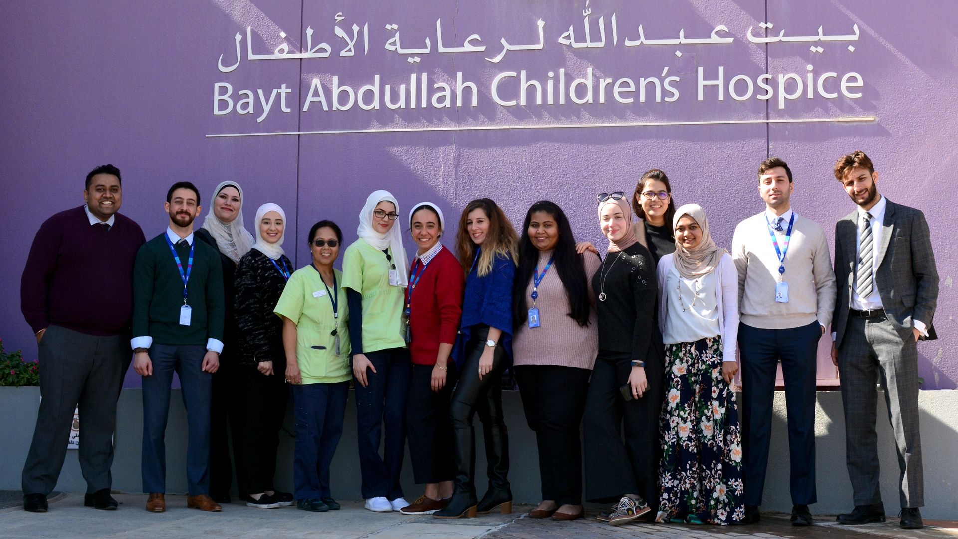 CSR Committee at the Bayt Abdullah Children Hospice