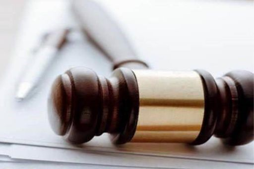 FHC judgement on appointment of Banks as agents for tax collection